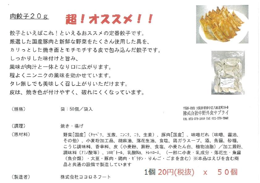 kokoroのサムネイル